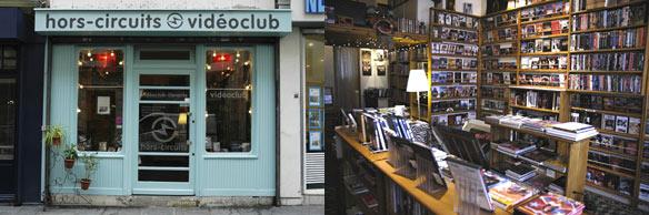 Hors-circuits // vidéoclub - librairie // Paris 11ème